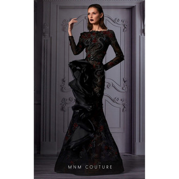 MNM Couture K3842