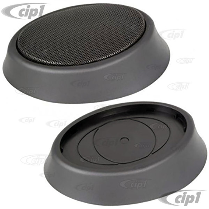 C45-RPOD4 – RETRO POD MULTI-PURPOSE SPEAKER MOUNTING MODULE – FOR 4X6 INCH SPEAKERS (SPEAKERS SOLD SEP.) – SOLD PAIR
