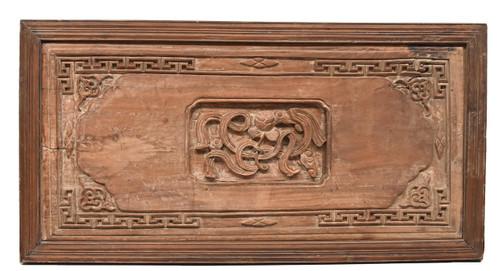 antique carved plaque w rose