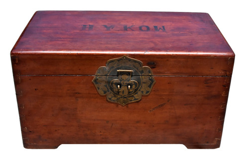 Vintage Chinese Trunk