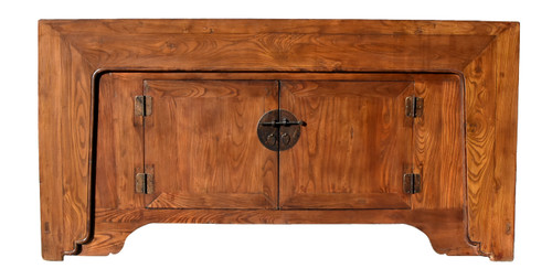 Antique Northern Chinese General's Chest