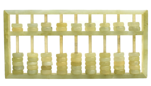 Serpentine Abacus