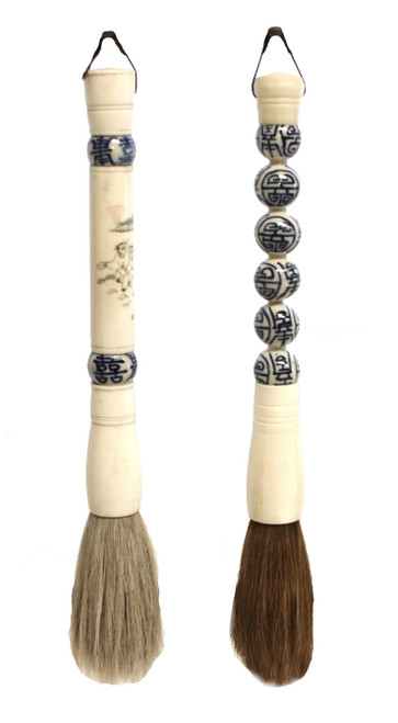Calligraphy Brushes Set of 2, Blue and White Porcelain