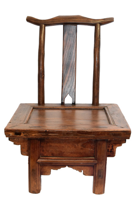 Antique Junior Official's Chair