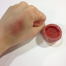 Bleeding Art Industries Bruise Powder 1g