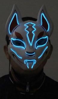 Fox Blue LED Light-up Drift Mask