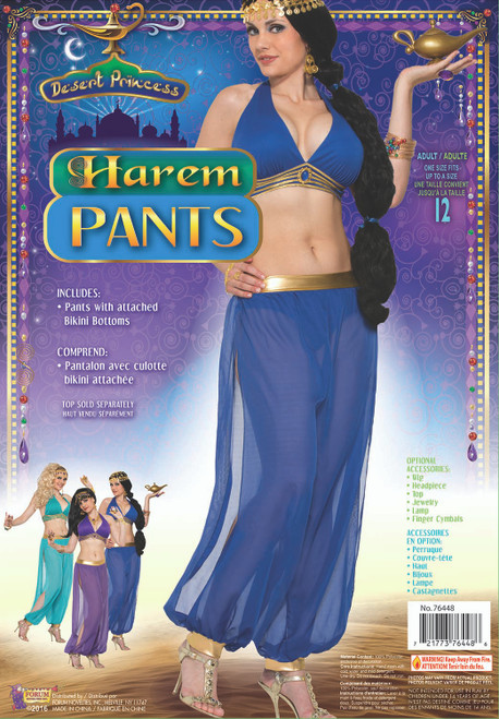 Belly Dancer Blue Harem Pants