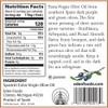 Olive Oil, Extra Virgin, Spanish - 32 fl oz