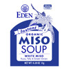 Instant White Miso Soup, Organic