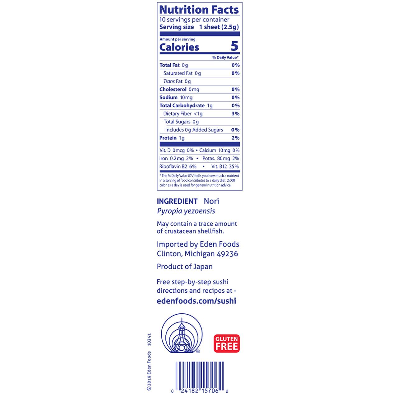 Nori, Sea Vegetable, 10 untoasted sheets
