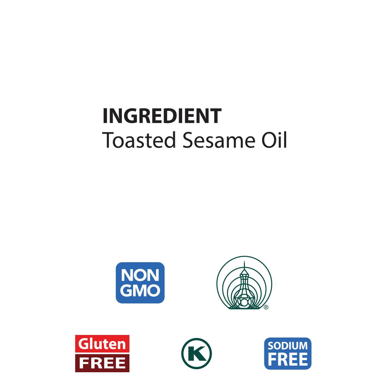 Toasted Sesame Oil - 5 fl oz