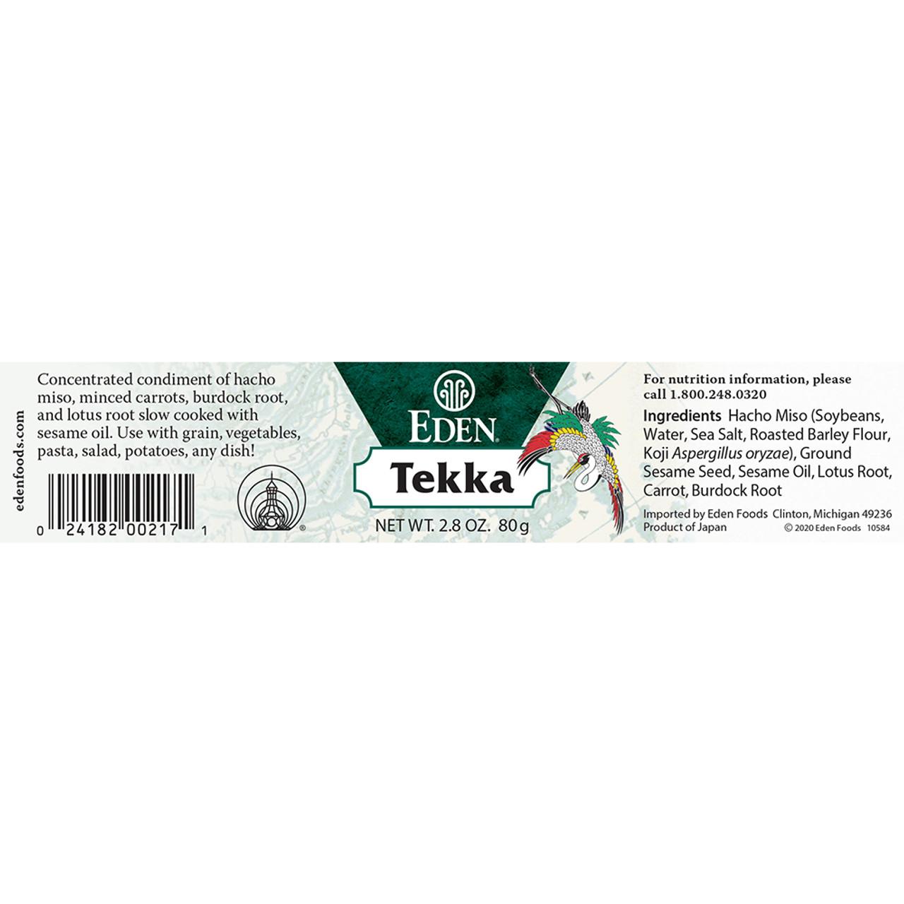 Tekka - miso condiment