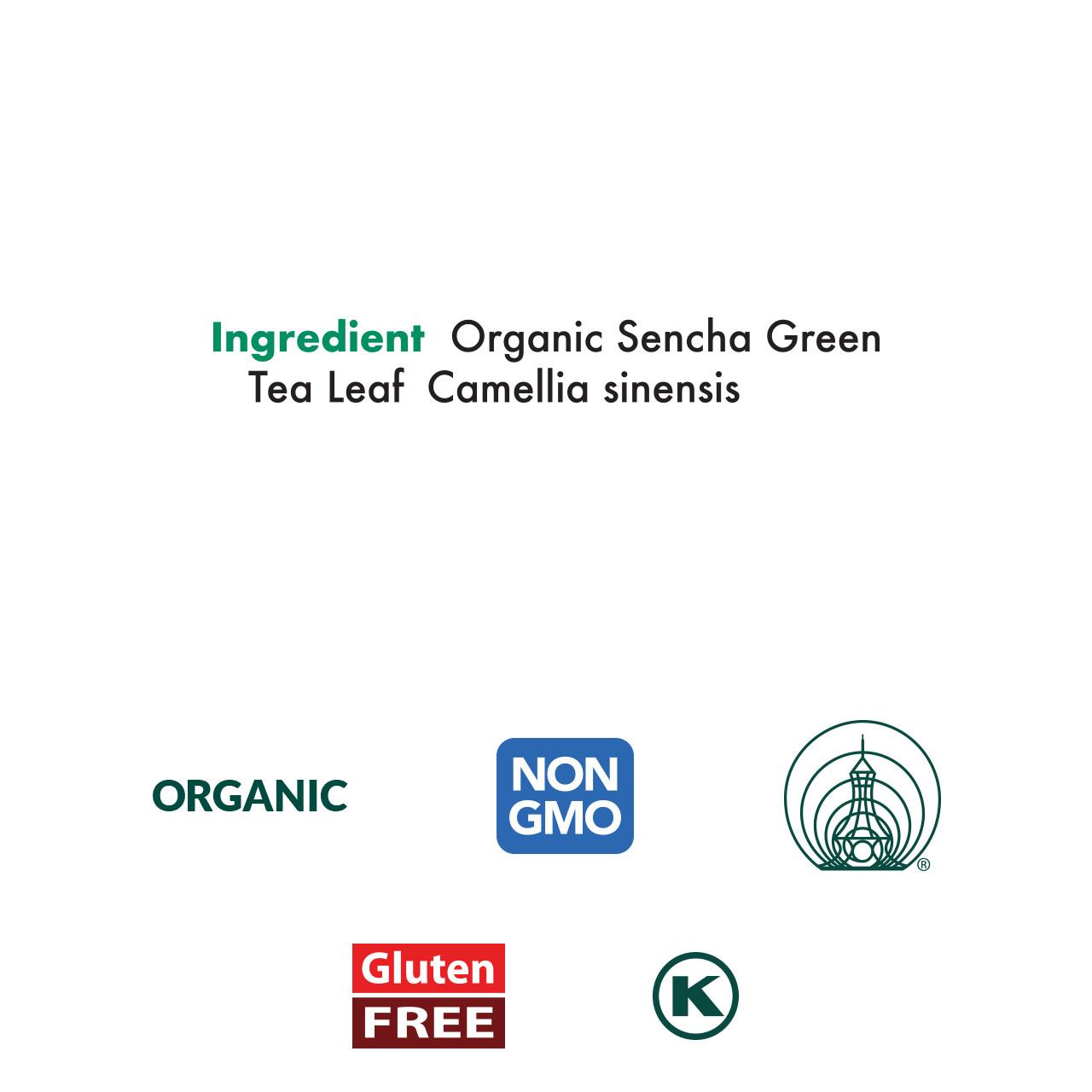Sencha Green Tea, Organic - Loose 2.25 oz