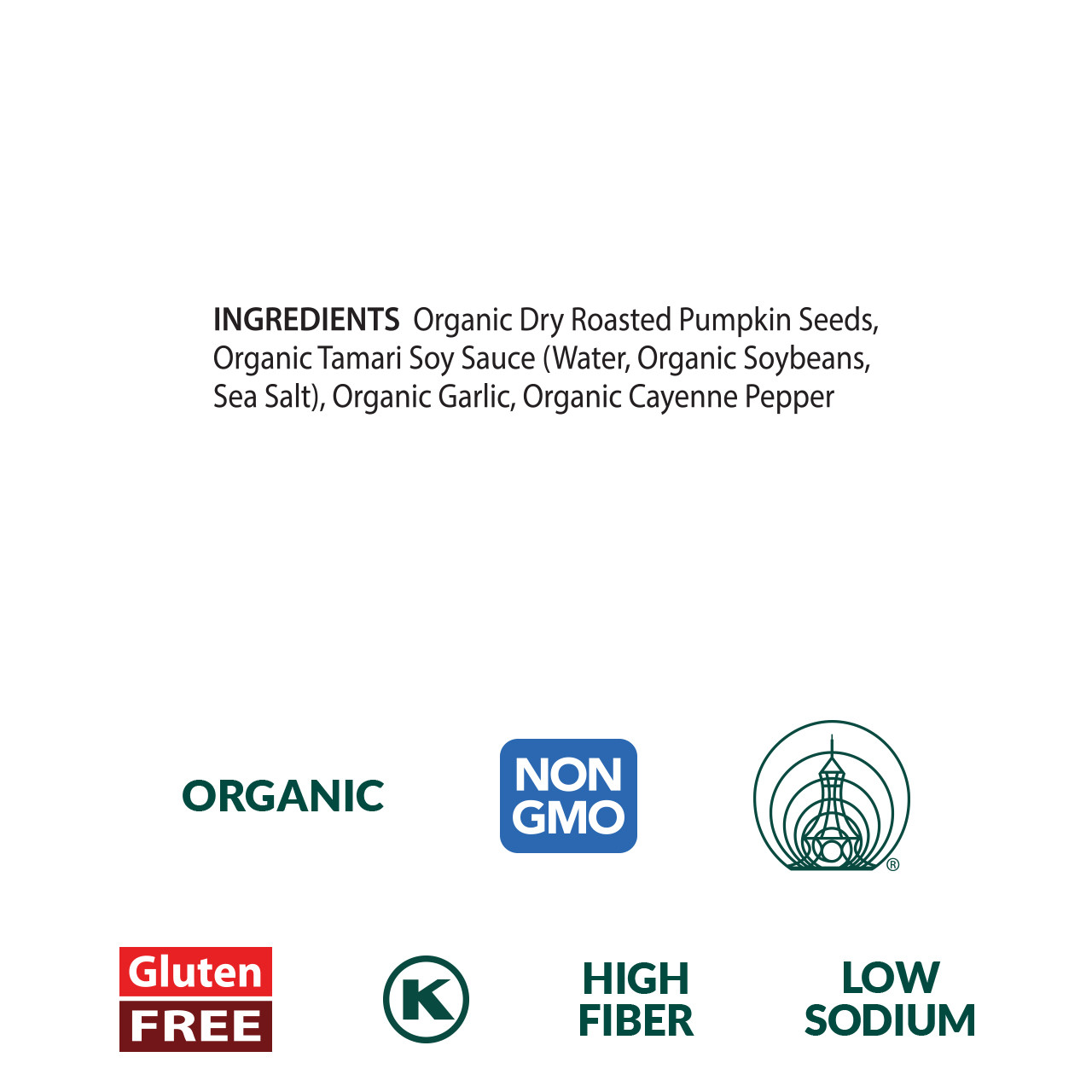 Spicy Pumpkin Seeds, Organic - 1 lb