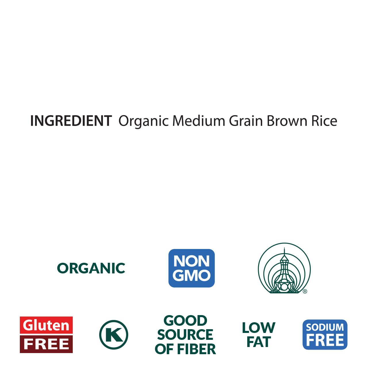 Lundberg™ Medium Grain Brown Rice, Organic - 5 lb