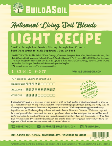 BuildASoil Light Recipe Soil 1CUFT