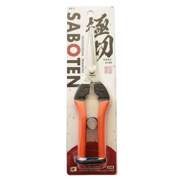 Saboten Straight Blade Trimming Shears Scissors - PT-7 (discontinued)