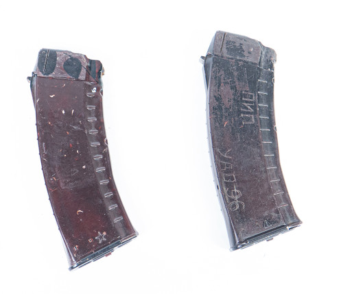 Russian  Plum 5.45 Magazine