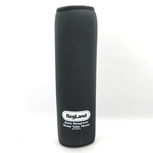 Insulating Neoprene Cover for Kegerator Tower - 76mm - 1-3 Tap Font