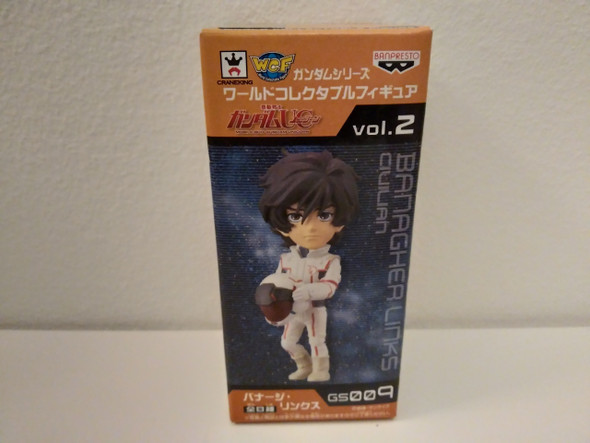 Banagher Links ~ Gundam Unicorn