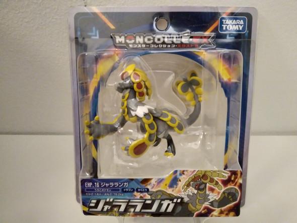 Kommo-o Moncolle ~ Pokemon Figure