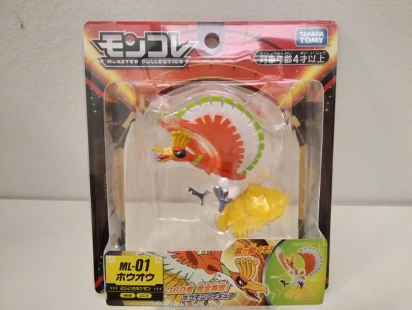 Ho-Oh Moncolle Figure ~ Pokemon