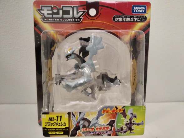 Black Kyurem Moncolle ~ Pokemon Figure