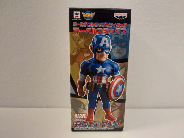 Captain America WCF Figure