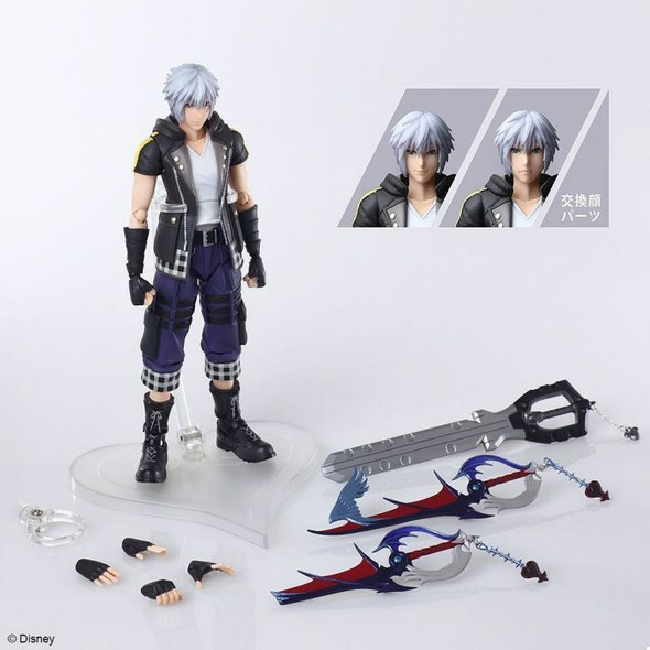 PREORDER Kingdom Hearts III: Bring Arts Riku Version 2