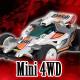Mini 4WD