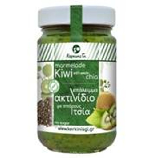 Organic Kiwi  Jam with Chia Seeds  by  Kerkini's Gaia