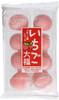 Rice Cake (Mochi) - Strawberry