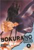 Bokurano: Ours Graphic Novel Vol. 04