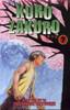 Kurozakuro Graphic Novel 07