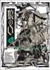 Wolfsmund Graphic Novel Vol. 5