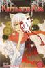 Kamisama Kiss Graphic Novel 05