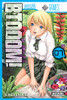 Btooom! Graphic Novel 07