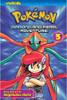 Pokemon Diamond and Pearl Adventure Graphic Novel 03 (Used)