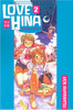 Love Hina Omnibus Graphic Novel Vol. 02