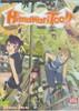 Himawari: Season 2 DVD Compelet Collection