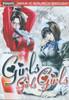 Girls Girls Girls DVD