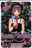 Rosario+Vampire Season II Graphic Novel 06