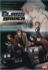 Glass Maiden DVD Complete Collection