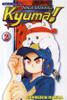 Ninja Baseball Kyuma Graphic Novel 02