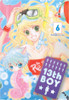13th Boy Graphic Novel 06