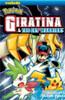 Pokemon Giratina & The Sky Warrier Graphic Novel
