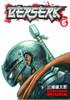 Berserk Graphic Novel Vol. 06