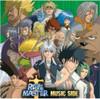Rave Master - Music Side CD