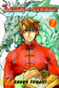 Battle of Genryu: Origin Graphic Novel 01