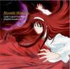 Lunar Legend Tsukihime OST 2 Moonlit Memoirs